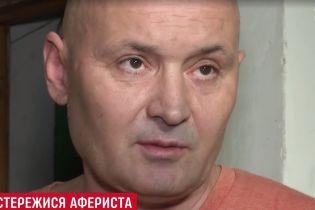 """Аферисты выманили тысячи гривен у семей тяжело больных детей, """"прикрываясь"""" ТСН"""