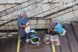 Украинцы рассказали, какие проблемы их больше всего беспокоят – опрос