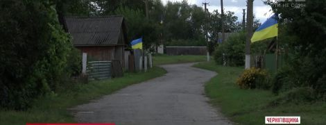Село на Чернігівщині встановило рекорд із кількості вивішених українських прапорів