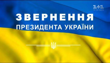 """Ексклюзивне звернення президента України у """"Сніданку"""""""