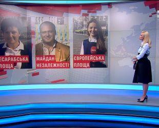 Журналісти ТСН відслідкували ситуацію на центральних площах Києва