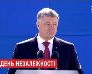 Торжественная речь Президента Украины на Майдане Независимости