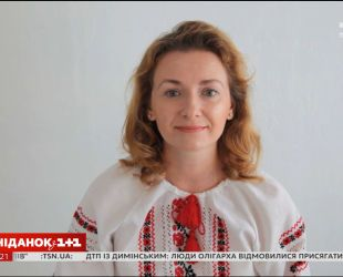 Флорида вітає Україну з Днем Незалежності