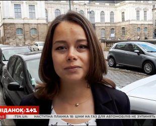 Привет из Франции: Юлия Мизюк поздравляет Украину с праздником