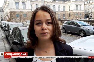 Привіт із Франції: Юлія Мізюк вітає Україну зі святом