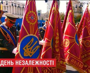 "На Майдане Независимости склонили боевые флаги и запели ""Пливе кача"""
