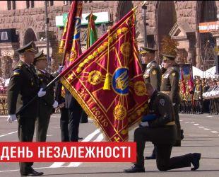 Урочиста церемонія вручення державних нагород на Майдані Незалежності