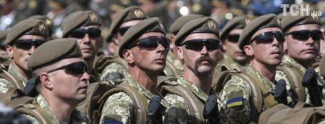 Як у Києві відбувся військовий парад до Дня Незалежності. Найяскравіші фото