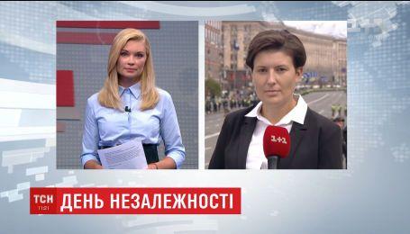"""По Крещатику собирается пройти мирное """"Шествие Непокоренных"""""""