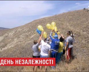 Несмотря на риск попасть за решетку крымчане поздравили Украину с Днем Независимости