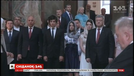 Президент Украины с семьей принял участие в молитве за Украину в Софийском соборе
