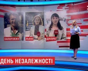 В Запорожье, Львове и Днепре проводят тематические флешмобы по случаю государственного праздника