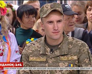 Молодой офицер Василий Тарасюк получил звание Героя Украины