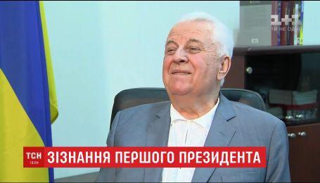 Перший президент України відверто розповів про секс, жінок та дружні стосунки з наступниками