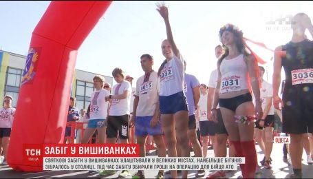 Українські міста відсвяткували День Незалежності святковими забігами