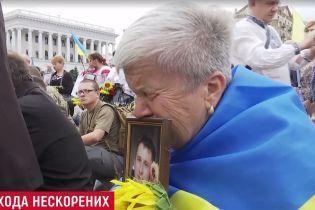 """Заповіт матерів полеглих воїнів і схилені коліна на Майдані: """"Хода нескорених"""" завершилася молитвою"""