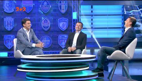 Повний випуск Профутбол. Ліга Європи за 24 серпня 2017 року