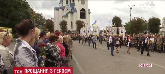 Похорон замість свята: у Фастові скасували всі заходи до Дня Незалежності, крім одного
