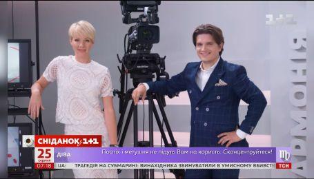 "Марина Леончук уходит с канала ""1+1"""