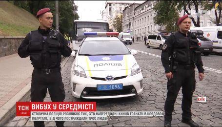 Постраждалі під час вибуху гранати на вулиці Грушевського залишаються під наглядом лікарів