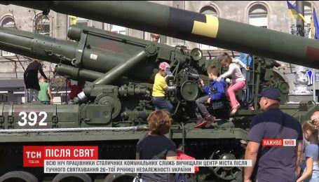 В столице продолжают праздновать День Независимости выставками и концертами