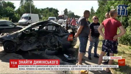 Дыминский, чей автомобиль совершил смертельное ДТП, второй раз не пришел на допрос