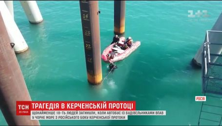В Краснодарском крае автобус со строителями упал в Керченский пролив