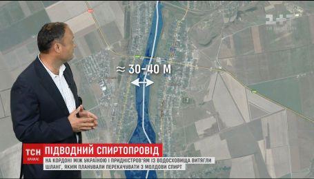 Українські прикордонники на кордоні з Придністров'ям витягли шланг з водосховища, який мав перекачувати спирт