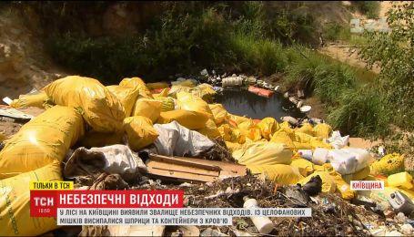 На Киевщине посреди леса нашли свалку с медицинскими отходами