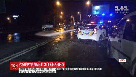 Более десяти человек пострадали в результате масштабного ДТП в Одессе