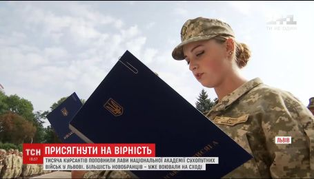 Сотни курсантов пополнили ряды Национальной академии сухопутных войск во Львове