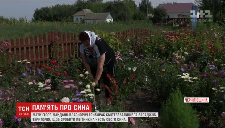 Мати героя Майдану власноруч прибрала сміттєзвалище на вулиці, яка носить ім'я сина