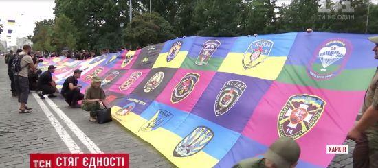 Один на всіх: у Харкові пошили грандіозний стяг для ветеранів і волонтерів АТО