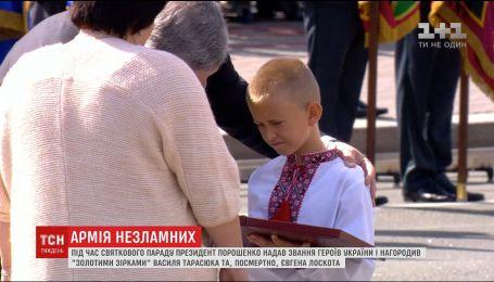 """В День Независимости двое украинских бойцов получили звание Героев Украины и """"Золотые звезды"""""""