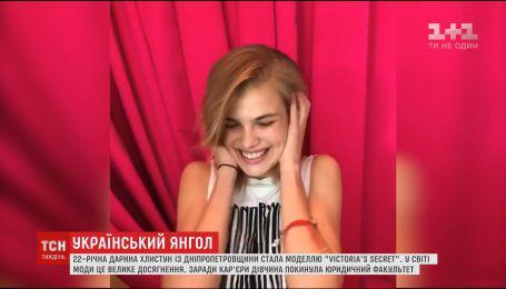 "Вперше українська модель візьме участь у показі жіночої білизни ""Victoria's Secret"""