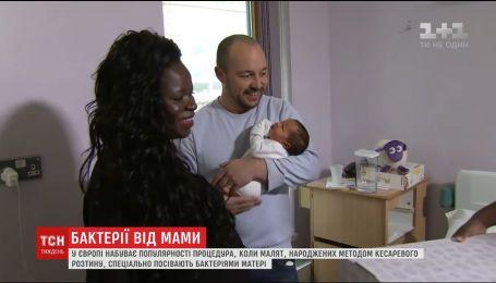 У Європі почали посівати бактеріями матері немовлят, народжених методом кесаревого розтину
