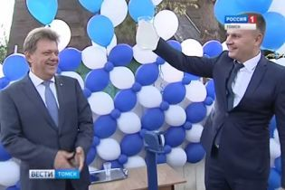 В Росії за участю мера і спікера думи урочисто відкрили водоколонку