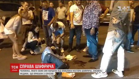 Мужчину, которого сбил Нестор Шуфрич-младший, приехали лечить медики из Израиля
