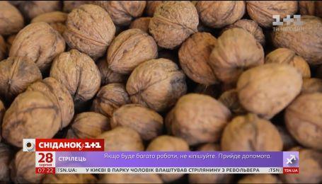 Грецкий орех поможет уменьшить аппетит