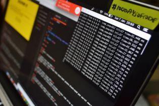 Польша заявляет, что отбила атаку российских хакеров на украинские компании