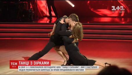 """На 1+1 состоялся первый прямой эфир шоу """"Танцы со звездами"""""""