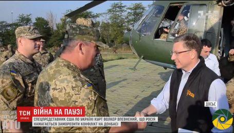 Конфлікт на Сході України шкодить американсько-російським відносинам