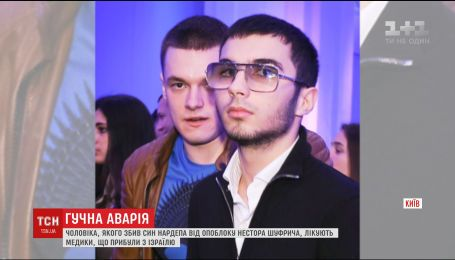 Врачи рассказали о состоянии мужчины, которого накануне сбил Шуфрич-младший