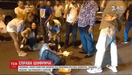 Нестор Шуфрич вызвал из Израиля специалистов для лечения мужчины, которого накануне сбил его сын