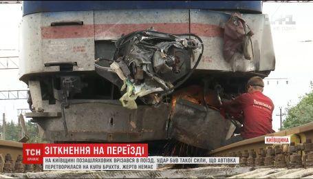 На Київщині авто перетворилось на металобрухт, коли в нього врізався поїзд