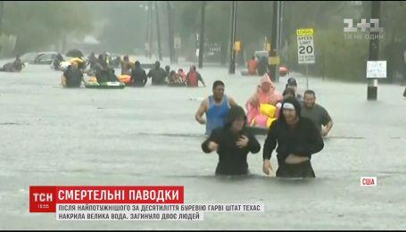 Через катастрофічну повінь у місті Г'юстон евакуювали тисячі людей
