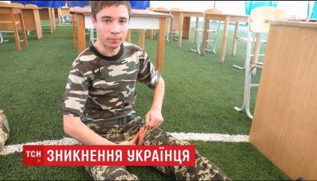 Військовий капелан Ігор Гриб заявив про викрадення сина співробітниками ФСБ Росії