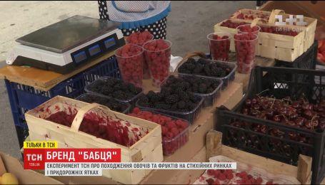 ТСН проверила происхождения овощей и фруктов на стихийных рынках и придорожных палатках