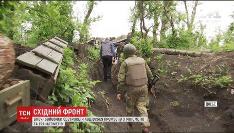 Вночі з мінометів бойовики накрили Авдіївську промзону