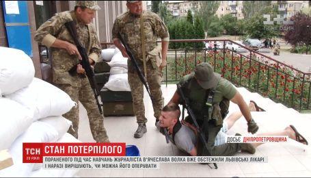 Львівські лікарі вирішують, чи можна оперувати В'ячеслава Волка, якого підстрелили на навчаннях